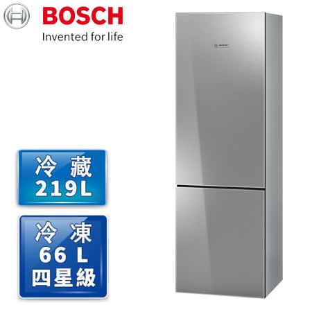 【BOSCH 博世】8系列 獨立式上冷藏下冷凍玻璃門冰箱 經典銀(KGN36SS30D)