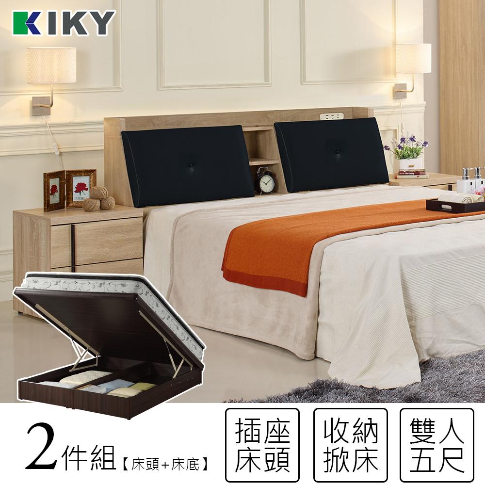 【KIKY】吉岡皮質附插座雙人5尺二件床組(床頭箱+收納掀床底)