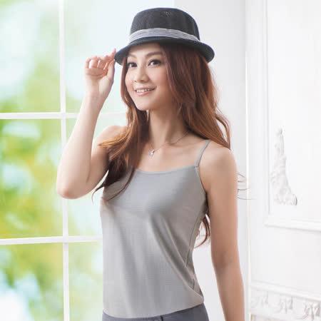 華歌爾 涼爽衣條紋系列M-LL細肩帶款(冰晶灰)