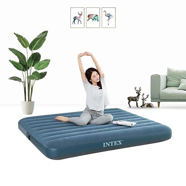 充氣床 INTEX家用雙人充氣床墊 三人加寬加厚氣墊床戶外單人折疊床露營墊 【全館免運】