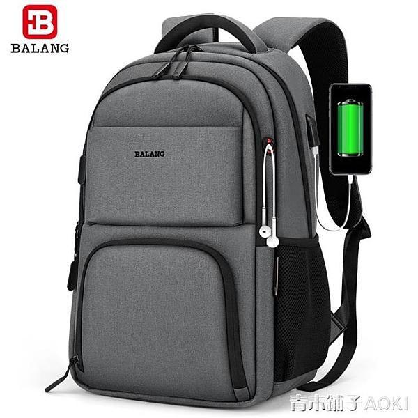 雙肩包男士電腦背包大容量旅行高中初中學生書包女小學生時尚潮流 青木鋪子
