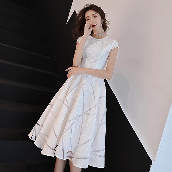 白色小晚禮服裙女2020新款中長款學生平時可穿氣質畢業宴會連衣裙 全館免運 快速出貨