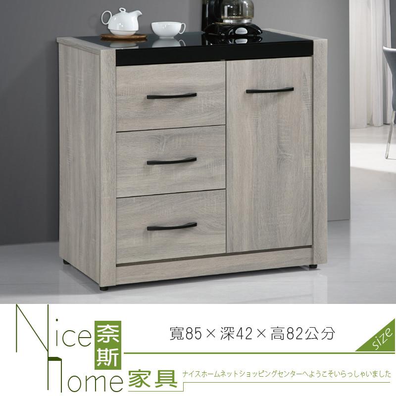 奈斯家具nice110-2-hn 清心2.8 尺鋼刷淺灰色碗盤櫃下座