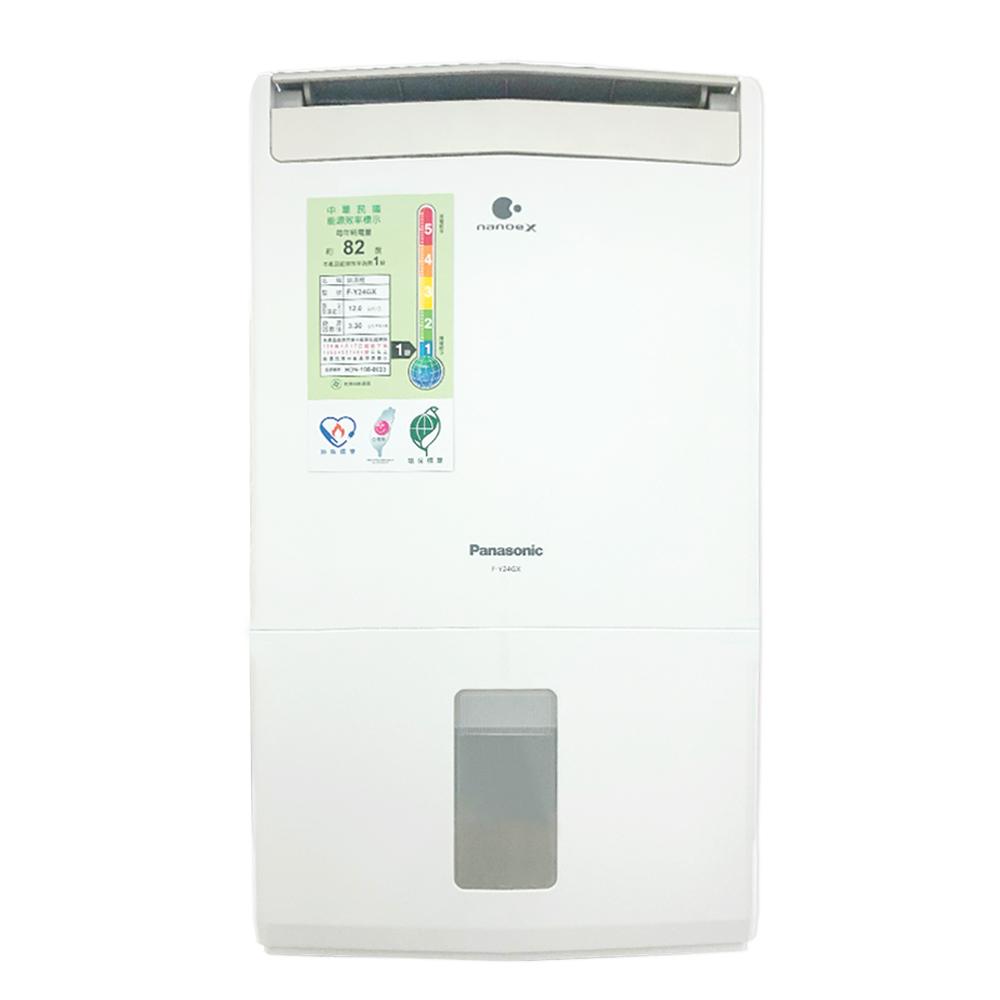 【Panasonic國際牌】W-HEXS 12公升清淨除濕機 F-Y24GX