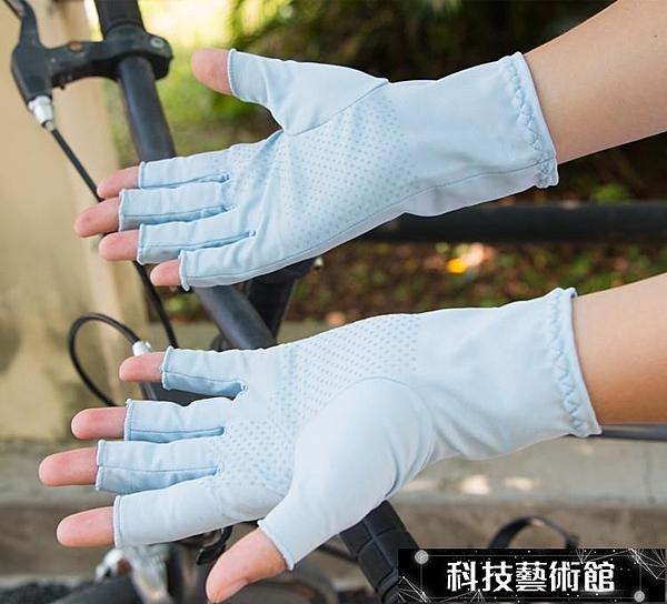 冰袖防曬手套男女戶外釣魚開車防滑騎行冰絲速干半指手套美甲 科技