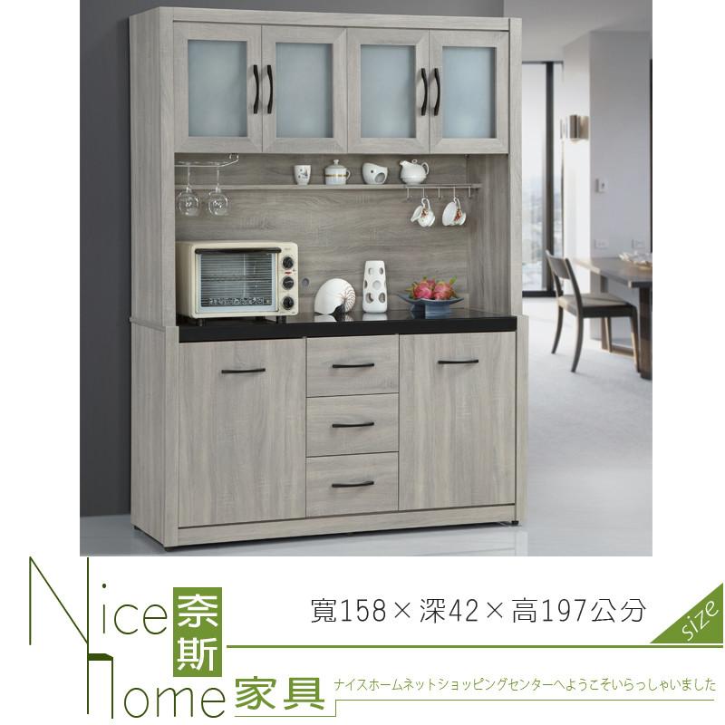 奈斯家具nice110-5-hn 清心5.2 尺鋼刷淺灰色碗盤櫃/整組