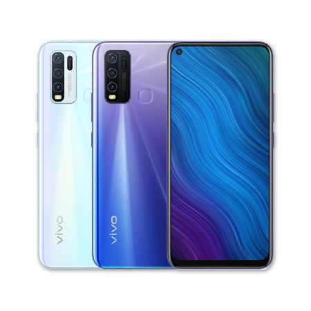 VIVO Y50 6G/128G 6.53吋智慧型手機