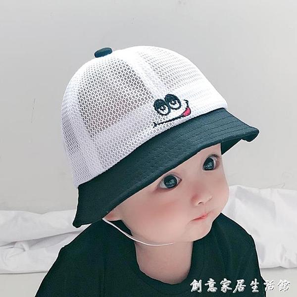 嬰兒帽子夏季漁夫帽遮陽帽薄款透氣網紗寶寶帽子可愛盆帽男女童帽