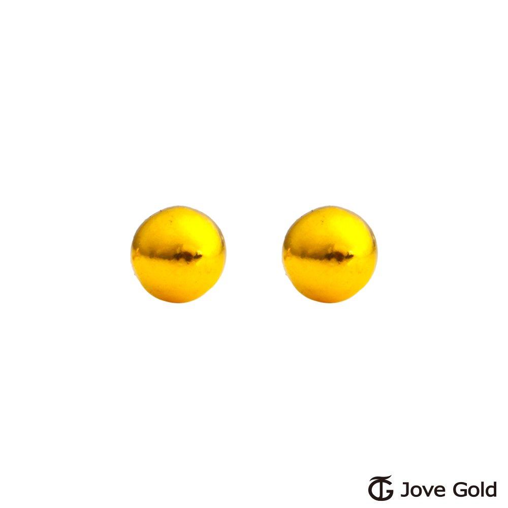 Jove gold 承諾黃金耳環-小