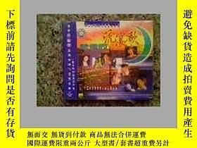 二手書博民逛書店悲傷地流浪歌罕見VCD碟一張 15首苦歌伴你走天涯Y18835