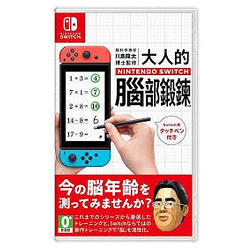 Switch 腦科學專家川島隆太博士監修大人的Nintendo Switch腦部/腦力鍛鍊-中文版【愛買】