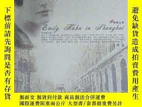 二手書博民逛書店罕見向美麗在上海Y218909 王璞 人民文學 出版2005