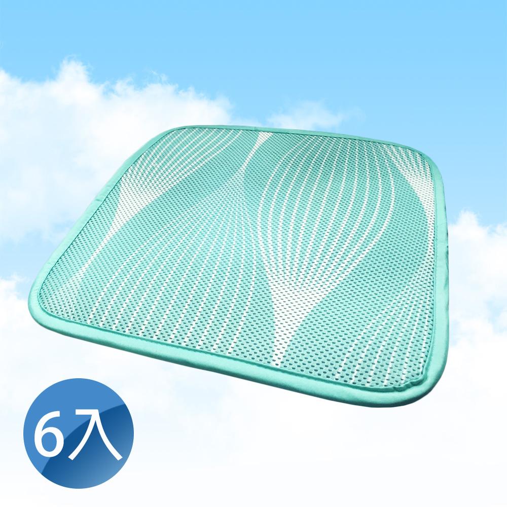 『YAMAKAWA』8D舒適透氣座墊/坐墊(1人座x6入)