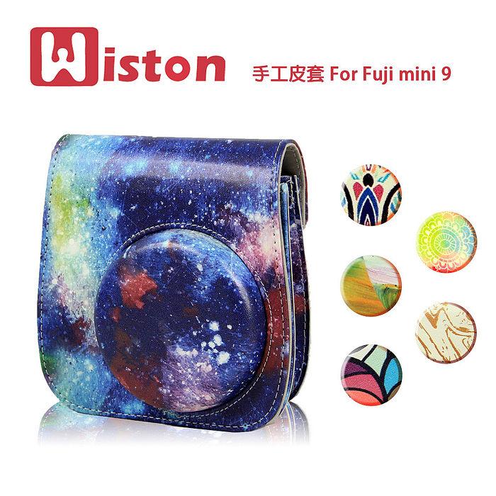 Wiston 手工皮套 For Fuji mini 9拍立得相機_APP煙火