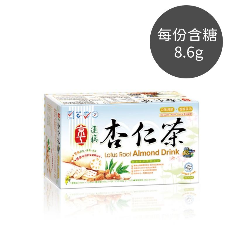 [京工] 蓮藕杏仁茶-減糖 (30g*10入/盒)(全素)