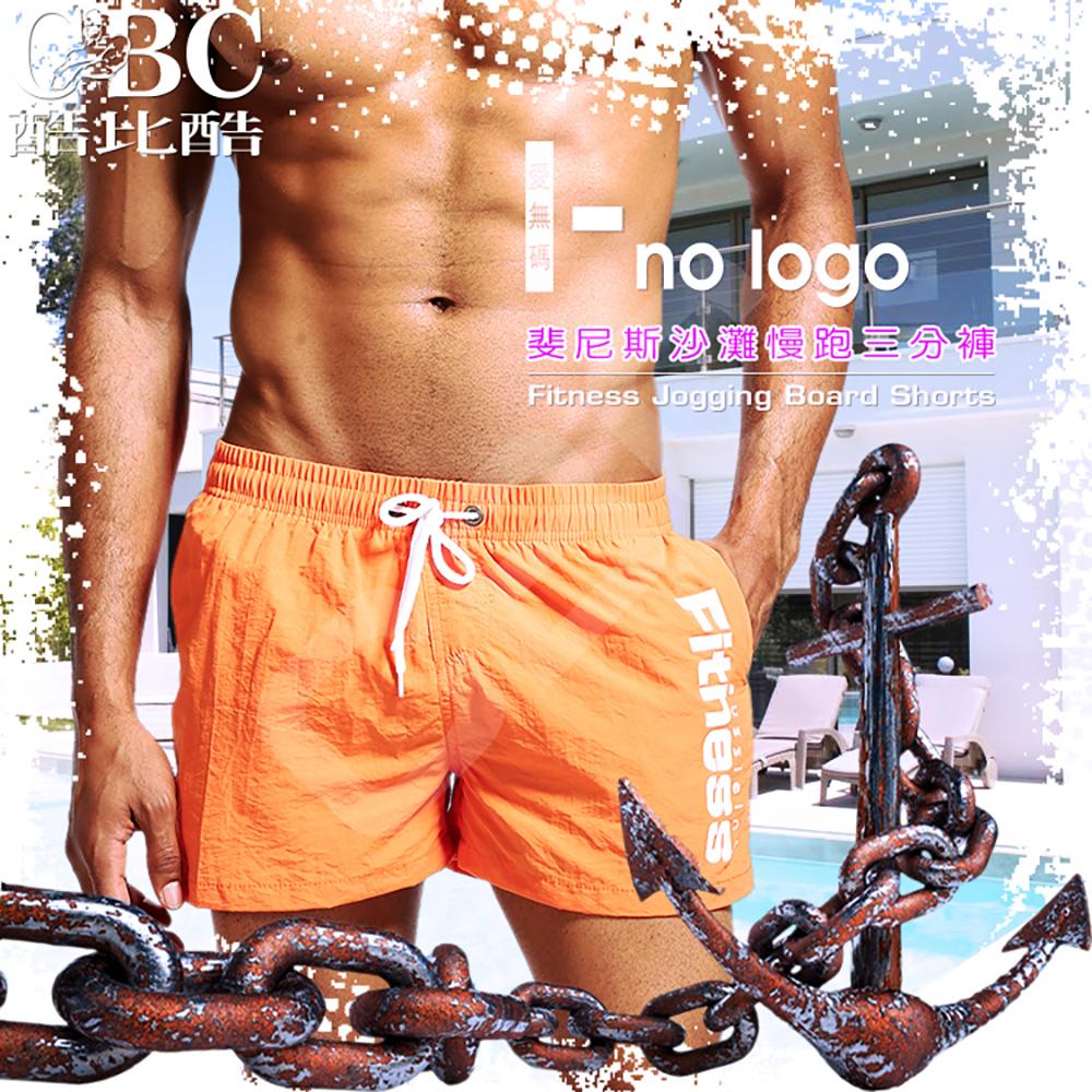 i-no-logo 斐尼斯沙灘慢跑三分褲 型男必備 沙灘褲 海灘褲 SW0066