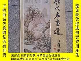 二手書博民逛書店1989年曆代名畫選罕見掛曆Y206675 上海書店 出版198