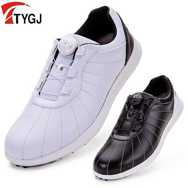 高爾夫球鞋 男士旋轉鈕鞋帶 防滑底固定釘鞋防側滑運動休閑男鞋子