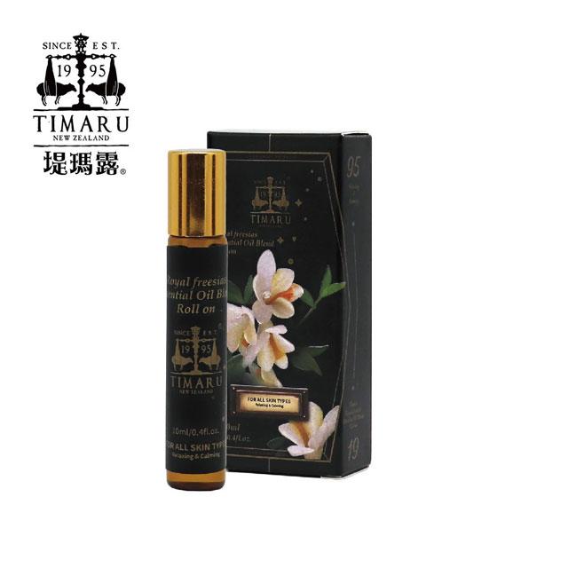 【Timaru 堤瑪露】皇家小蒼蘭香氛精油筆 10ml