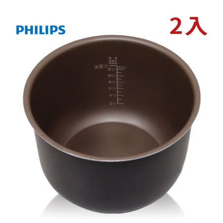 【PHILIPS飛利浦】萬用鍋內鍋HD2775 (2入)