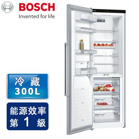 【BOSCH 博世】8系列 220V獨立式冷藏冰箱 抗指紋不銹鋼(KSF36PI33D)