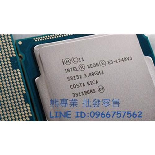 熊專業★ Intel E3-1240 v3 ◎