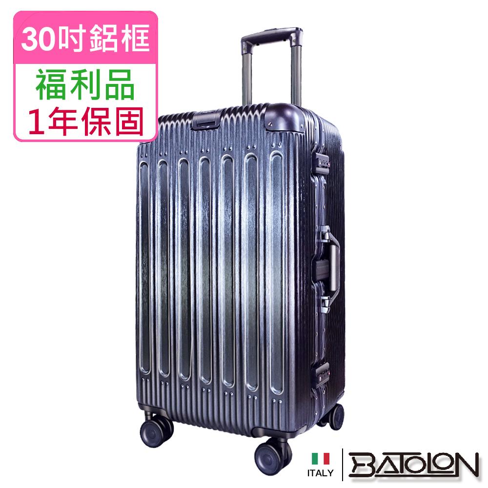 【福利品 30吋】BATOLON寶龍  窈窕運動TSA鎖PC鋁框箱/行李箱 (4色任選)