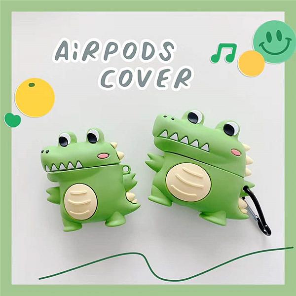 Airpods Pro 專用 1/2代 台灣發貨 [ 可愛網紅綠色小恐龍 ] 藍芽耳機保護套 蘋果無線耳機保護