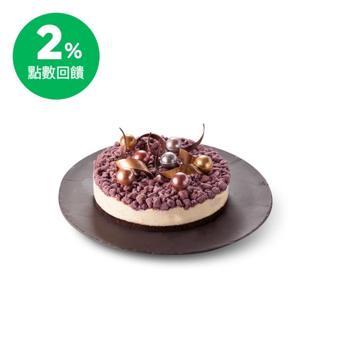 北部 麗緻坊 藍寶石起司蛋糕(6吋) 喜客券