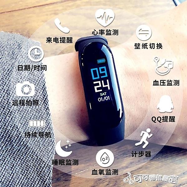智能手錶中學生男女潮流運動led手環防水新概念手環多功能電子錶