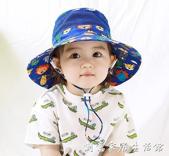 兒童帽子夏季防曬帽防紫外線寶寶遮陽帽薄款網眼帽男童漁夫帽薄款