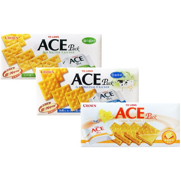 ACE 原味營養餅乾(原味牛奶/竹鹽蘇打/起司夾心)