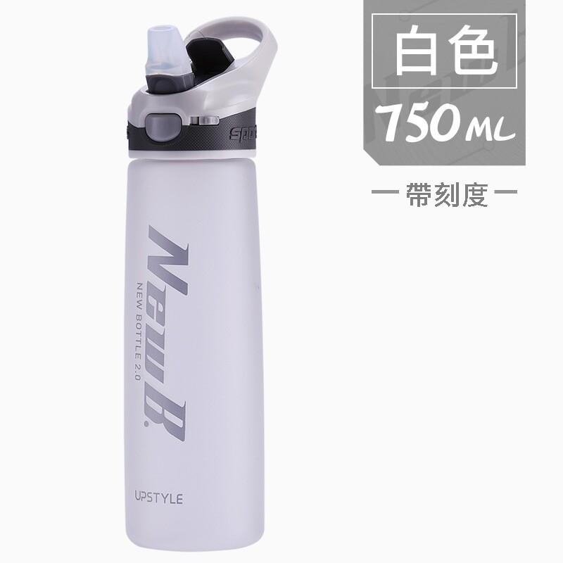 tritan吸管式-750ml白色-運動水壺防漏健身水杯