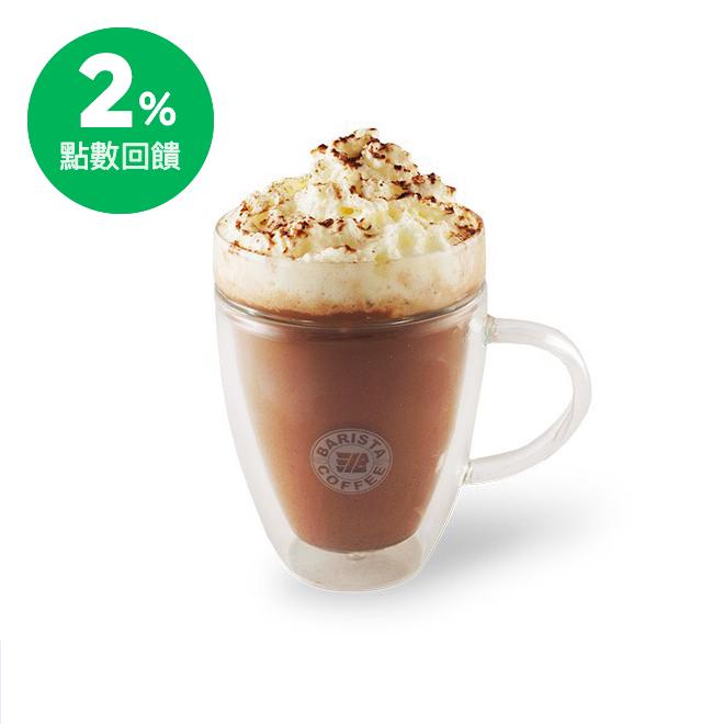 全台 西雅圖極品咖啡 黑摩卡(中杯) 喜客券