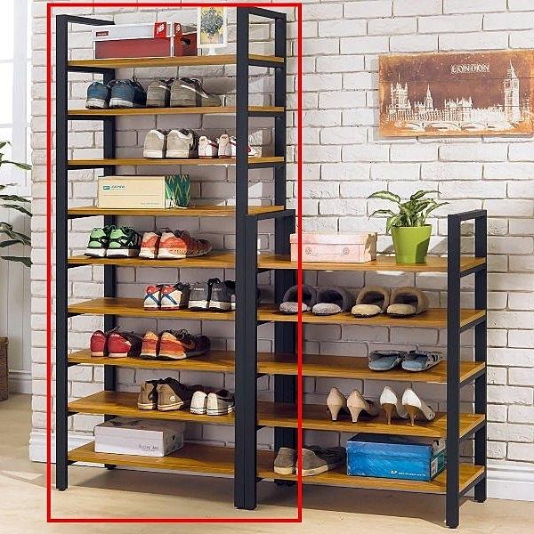 鞋櫃 AT-891-3 工業風木心板高鞋架【大眾家居舘】