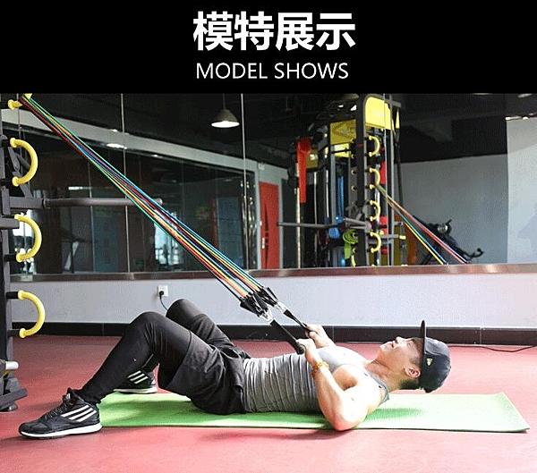 拉力器拉力繩家用健身帶拉力帶擴胸器臂力器彈力繩健身器材門上拉力器 【新春特惠】