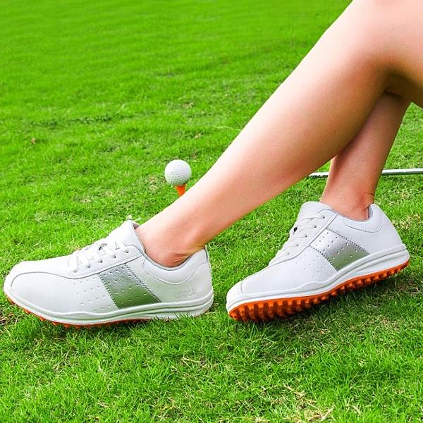 男女士高爾夫球鞋情侶款無釘鞋子防水透氣球鞋