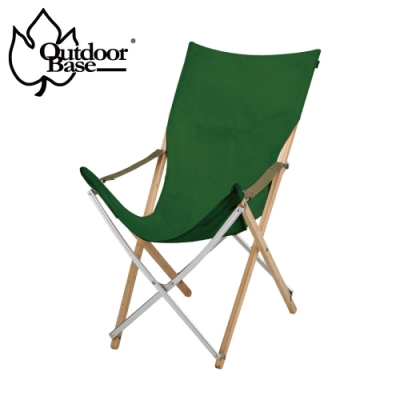 【Outdoorbase】大和高背竹材椅(2色可選)