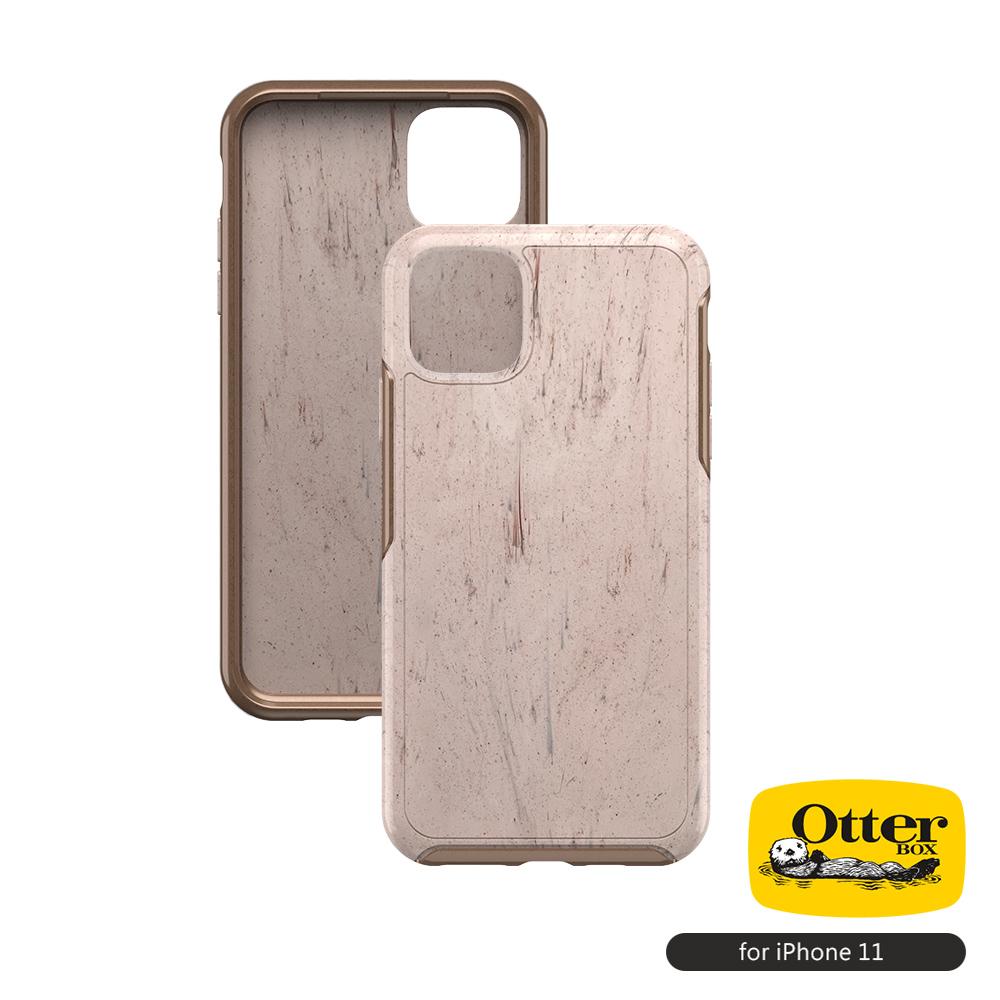 OtterBox iPhone 11 (6.1吋)專用 防摔吸震手機保護殼-Symmetry炫彩幾何系列■木紋