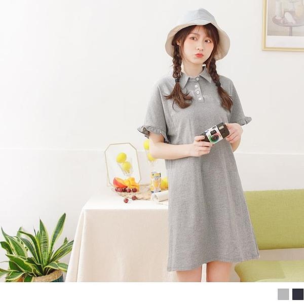 《DA7719-》鄰家輕甜襯衫領荷葉寬袖高含棉洋裝 OB嚴選