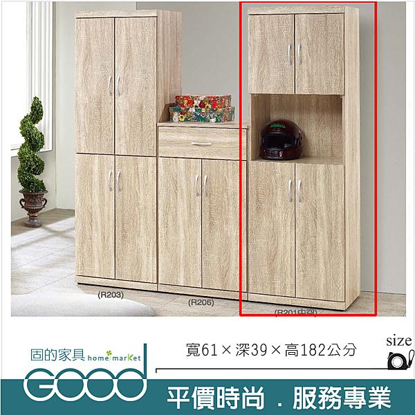 《固的家具GOOD》482-6-AF 寶兒橡木2×6尺四門高鞋櫃(Q203)