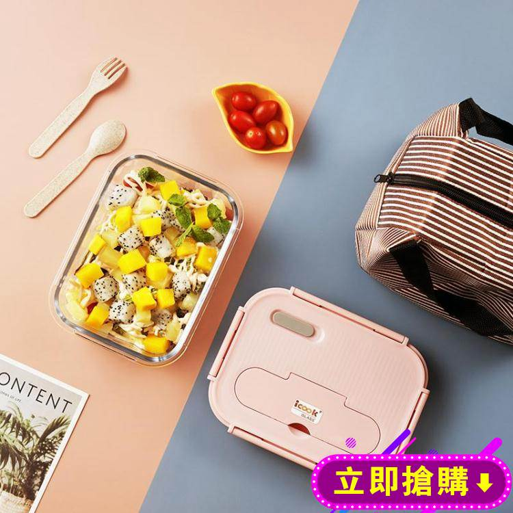 飯盒分隔型便當盒微波爐加熱專用碗學生保鮮盒餐盒帶蓋