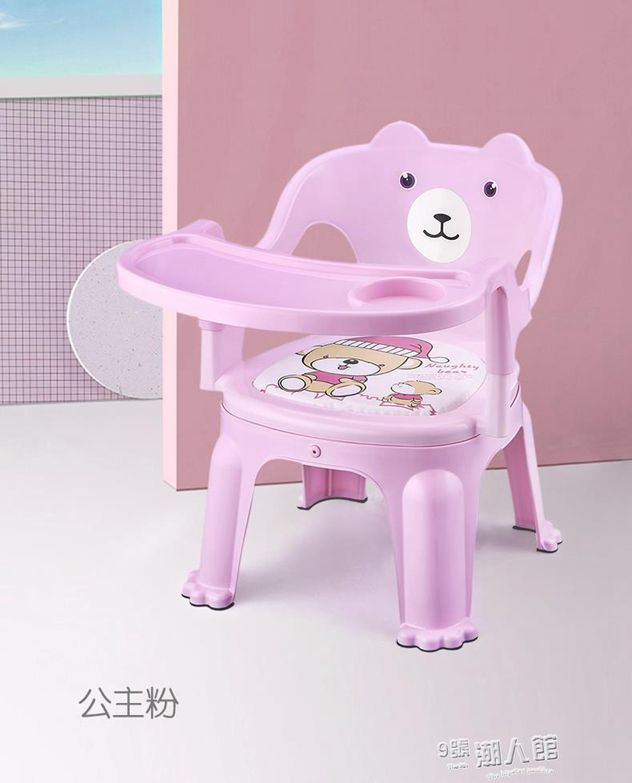 兒童餐椅帶餐盤寶寶吃飯桌嬰兒椅子餐桌靠背叫叫椅學坐塑料小凳子