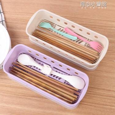 筷子筒筷子籠筷子盒架桶塑膠吸管勺子刀叉帶蓋瀝水托餐具收納家用