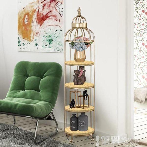 花盆架北歐鐵藝實木花架客廳置物架落地式創意鳥籠造型層架花架實木多層