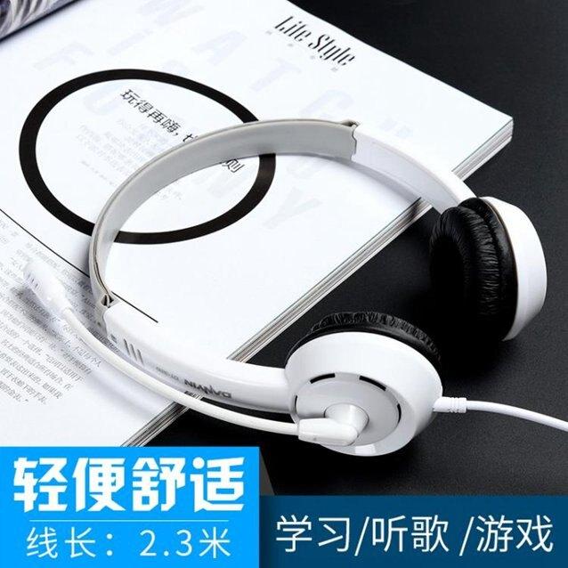 頭戴式耳機臺式筆記本電腦頭戴式耳機麥克風二合一長線兒童耳麥帶話筒網課ipa  秋冬新品特惠