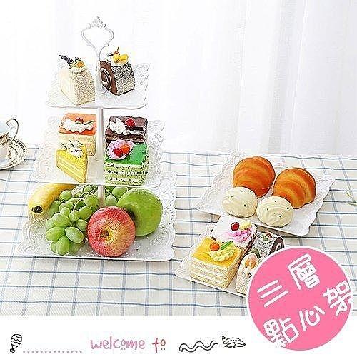 客廳餐廳歐式三層水果盤 下午茶點心架