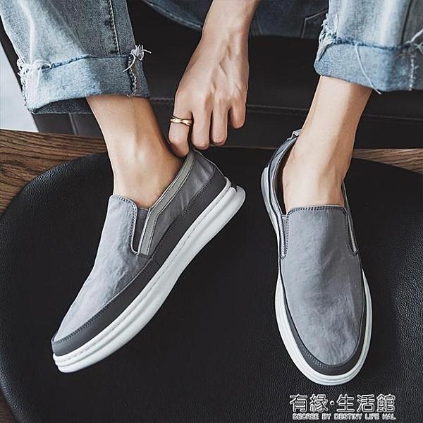 冰絲布男鞋夏季透氣一腳蹬懶人豆豆鞋帆布樂福鞋老北京布鞋雨傘布 有緣生活館