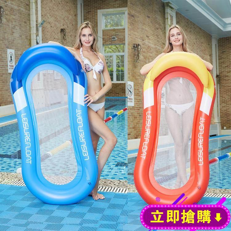 成人充氣吊床新款充氣浮排水上用品充氣浮床水上游泳圈 下殺優惠