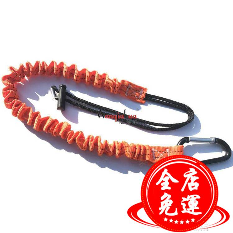 安全繩 安全繩伸縮繩工具彈力繩攀巖登山緩沖工具  新年禮物